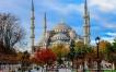 Стандартен Уикенд в Истанбул с тръгване от Стара Загора