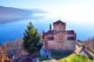Великденски празници в Охрид от Варна