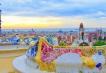 Барселона - трети март - PLD Travel