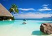 Почивки в Доминикана 2021 - директен чартърен полет от София