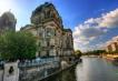 Берлин - градът на свободата с директен полет от Варна 14 – 19 април 2020 - PLD Travel