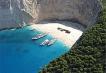 Почивка в Гърция - ОСТРОВ ЗАКИНТОС - 7 нощувки - чартърна програма! - Специална ваканционна програма за всички възрасти!