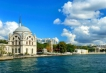 Духовният Истанбул - от Варна и Бургас - PLD Travel