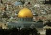 Израел и Йордания 7 НВ - от Варна - PLD Travel