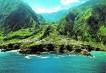 Великденски и майски празници на остров Мадейра с чартърен полет от София - PLD Travel