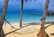 Почивка на Малдивите 2021 - директен полет от София - 7 нощувки