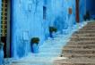 Магията на Мароко - с полет от Варна