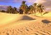 Почивки в Тунис 2020 г. - Директни чартърни полети - Riadh Palms 4*, Сус